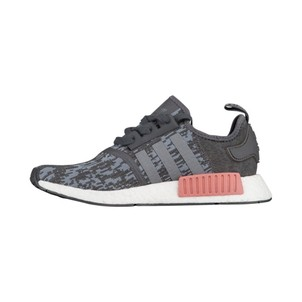 adidas nmd r1 homme solde